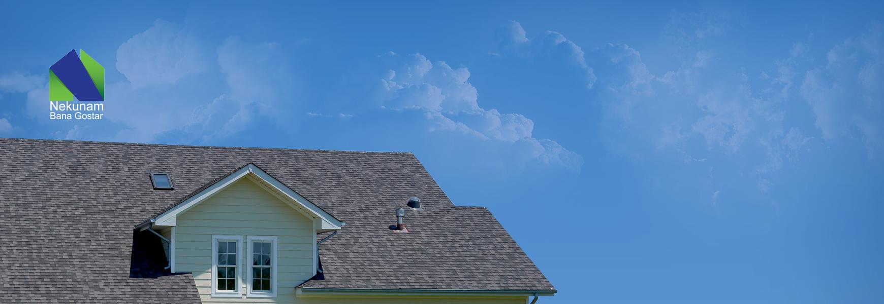 BTM سقف شینگل 1