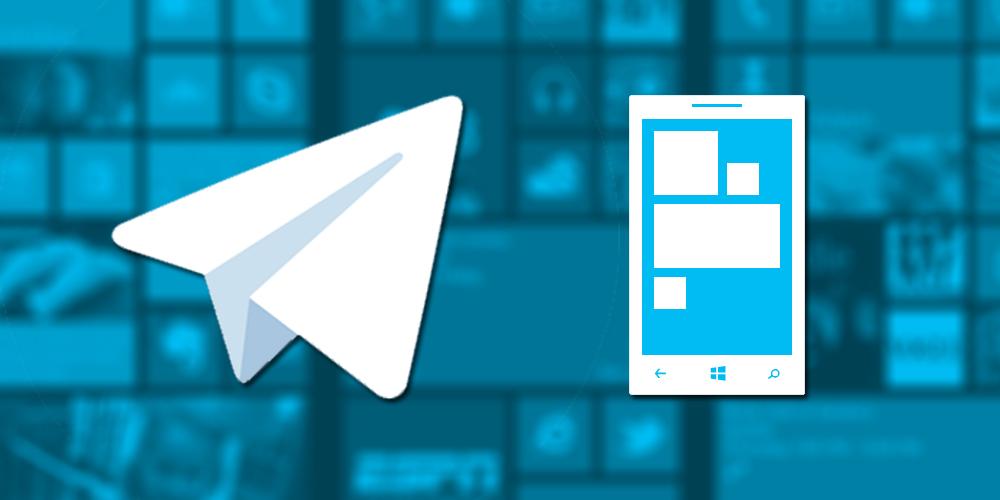 افتتاح کانال رسمی تلگرام Btmiran